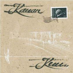 Reviews for Kauan - Kuu...