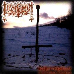 Reviews for Lucifugum (UKR) - Нахристихрящах (On the Sortilage of Christianity)