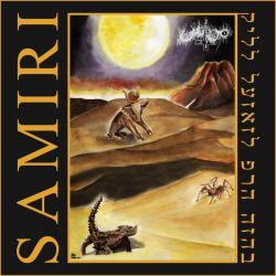 Reviews for Mantash - Samiri