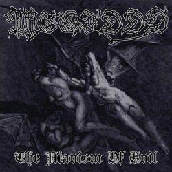 Reviews for Megiddo (CAN) - The Atavism of Evil