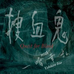 Reviews for Quest for Blood - Quest for Blood