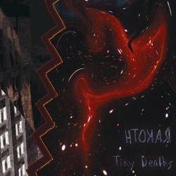 Reviews for Rakoth - Tiny Deaths
