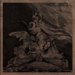 Reviews for Shaarimoth - Temple of the Adversarial Fire