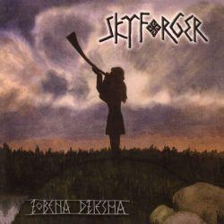 Reviews for Skyforger - Zobena Dziesma
