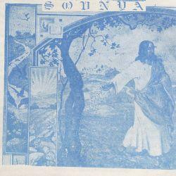 Reviews for Sovnya - Sovnya