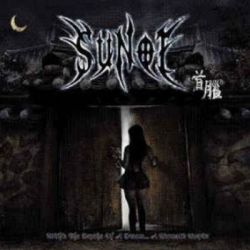 Reviews for Sunoi - Within the Depths of a Dream... a Moment's Respite