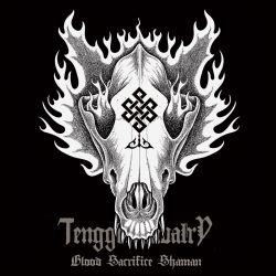 Reviews for Tengger Cavalry - Blood Sacrifice Shaman