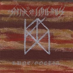 Spear of Longinus - Rune / Goetia