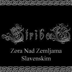 Reviews for Stribog - Zora nad Zemljama Slavenskim