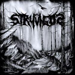 Review for Stryvigor - До прірви холоду