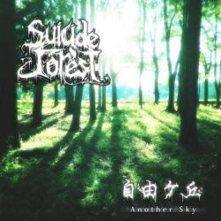 Reviews for Suicide Forest (JPN) - Another Sky