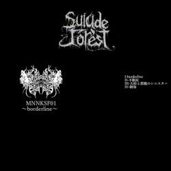 Reviews for Suicide Forest (JPN) - Borderline