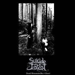 Reviews for Suicide Forest (JPN) - Dead Mountain (Re;⇔Zero)