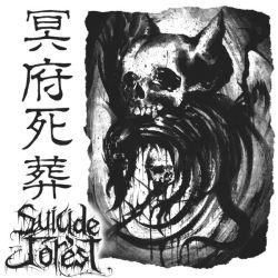 Reviews for Suicide Forest (JPN) - 冥府死葬