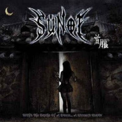 Review for Sunoi - Within the Depths of a Dream... a Moment's Respite