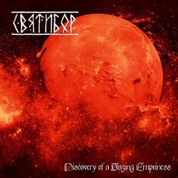 Reviews for Sviatibor - Discovery of a Blazing Emptiness