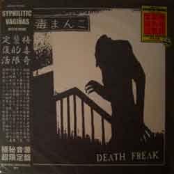 Reviews for Syphilitic Vaginas - Death Freak