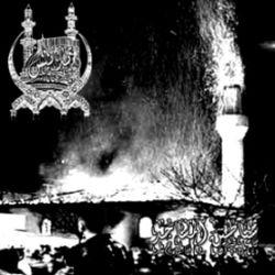 Review for Tadnees / تدنيس - شياطين المساجد