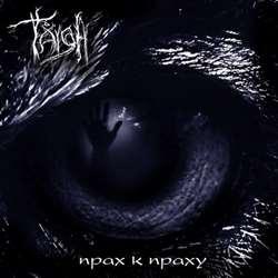 Reviews for Taiga - Прах к праху