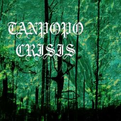 Tanpopo Crisis - Evermillion