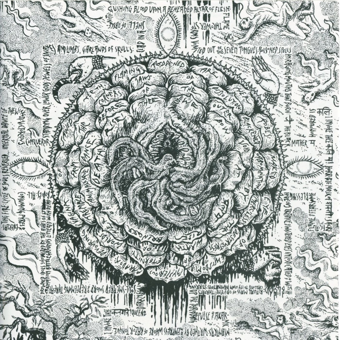 Review for Teitanblood - Seven Chalices