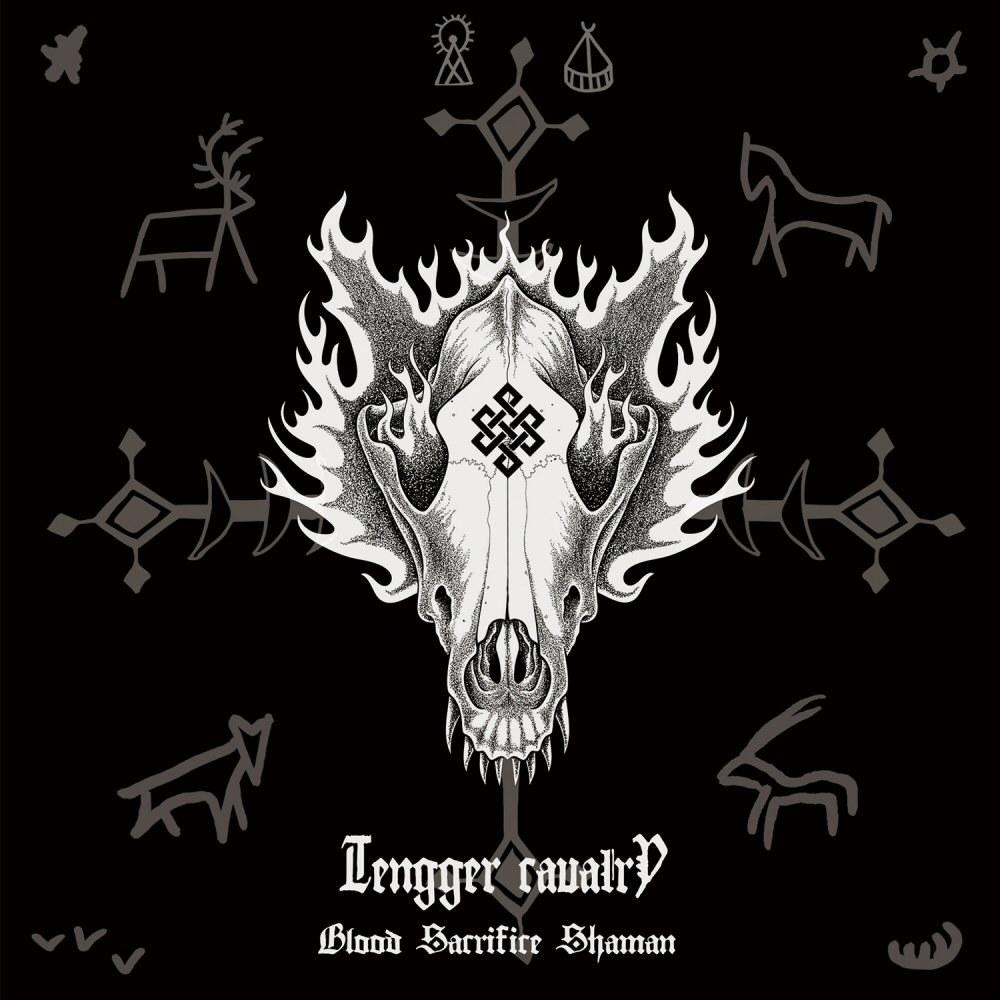 Tengger Cavalry - Blood Sacrifice Shaman 2015