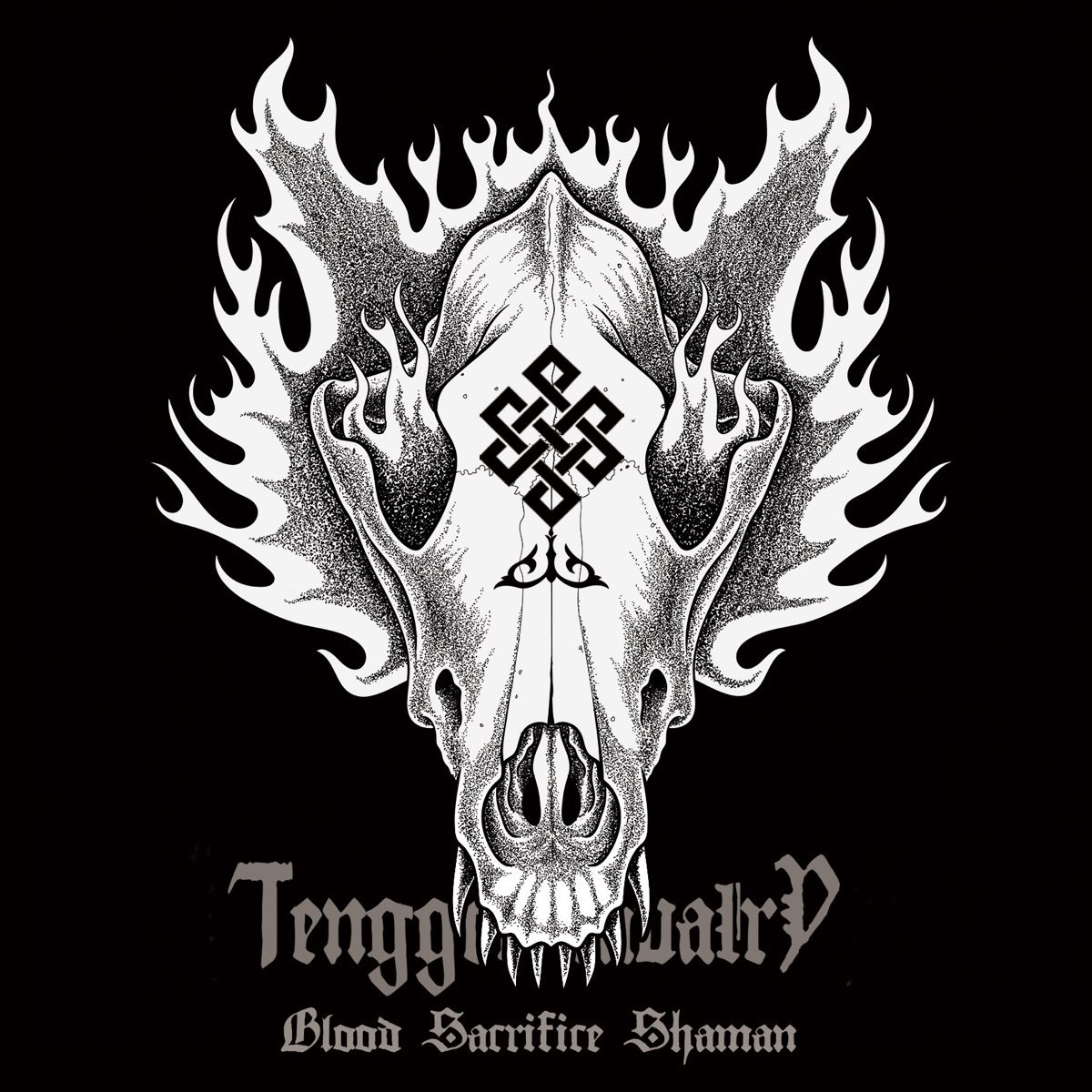 Review for Tengger Cavalry - Blood Sacrifice Shaman