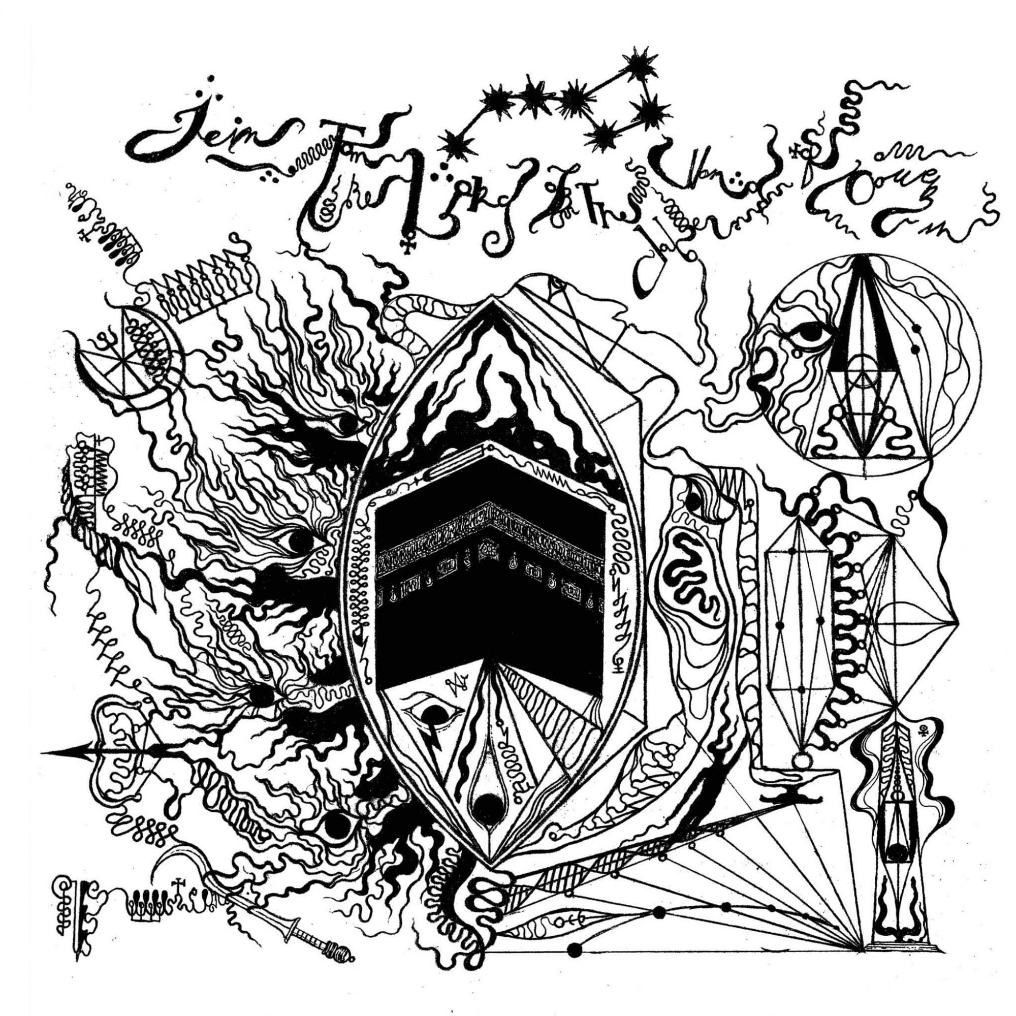 Tetragrammacide - Primal Incinerators of Moral Matrix
