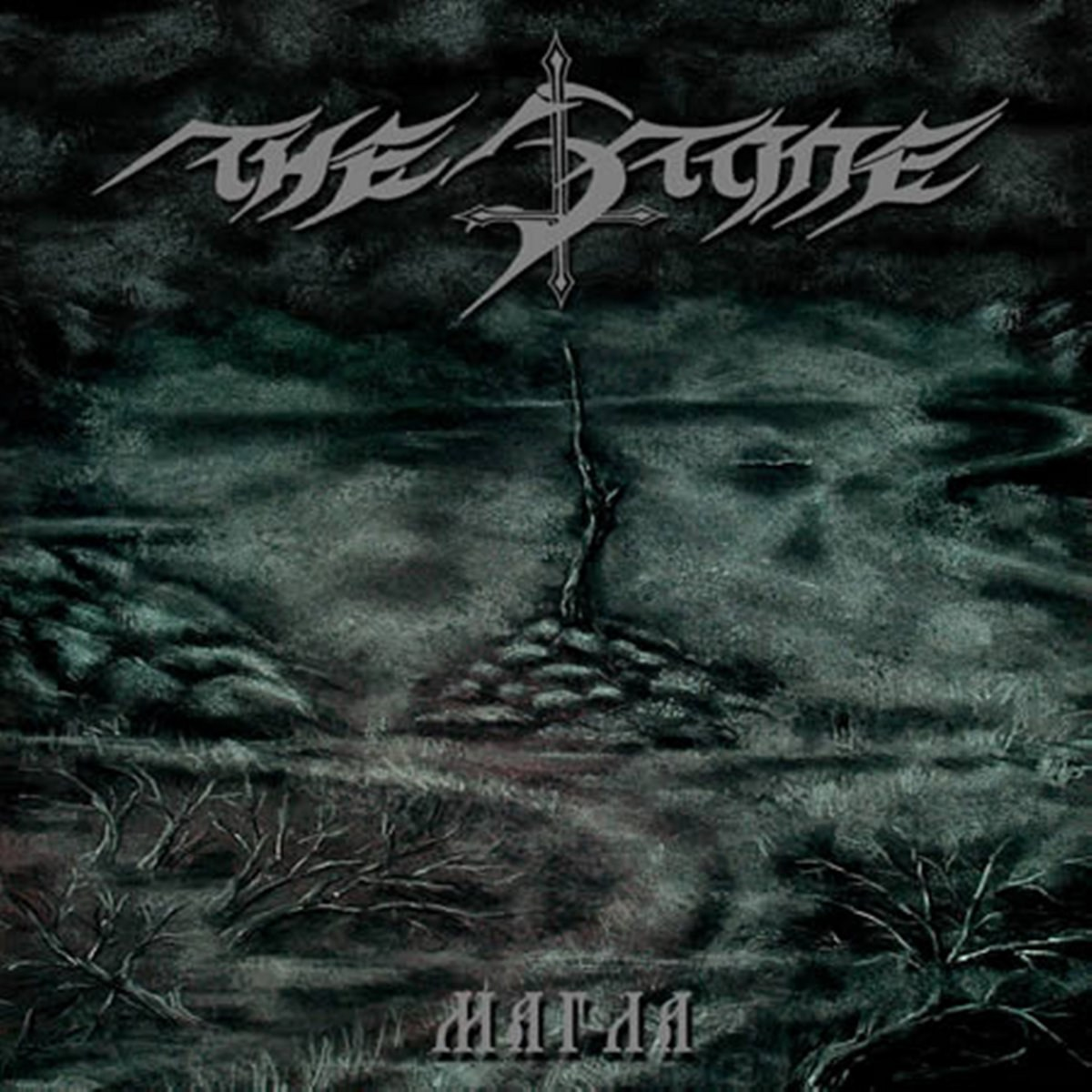 Review for The Stone - Magla