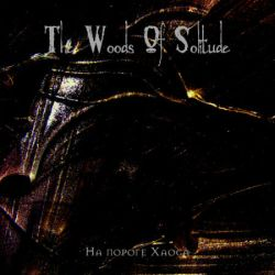 Reviews for The Woods of Solitude - На пороге хаоса