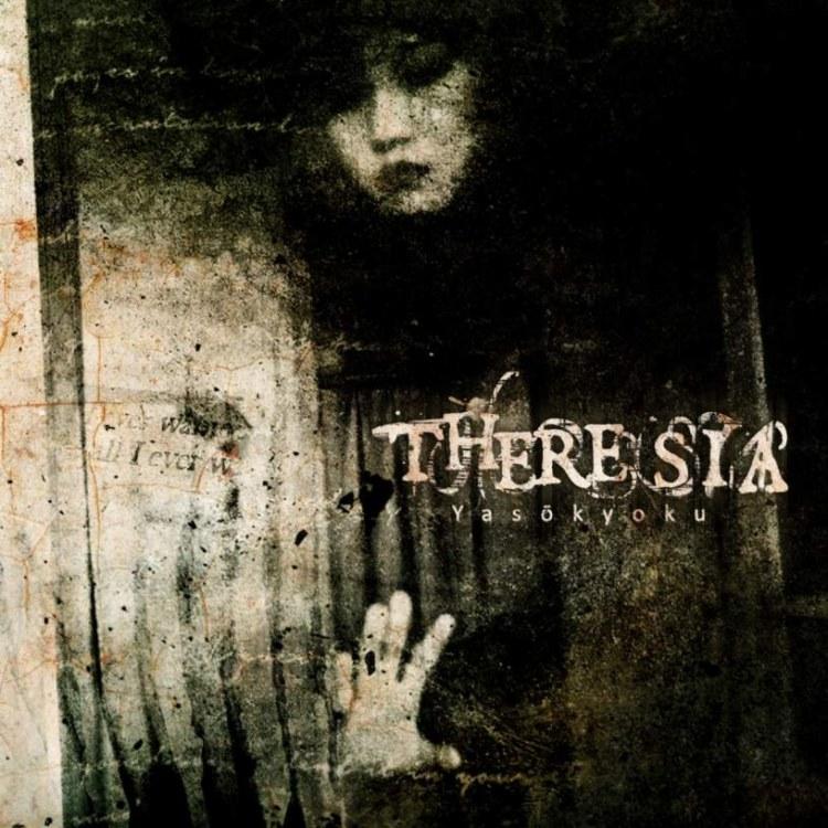 Reviews for Theresia - Yasōkyoku