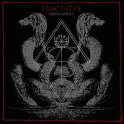Tractatus - Ὀφιολατρεία