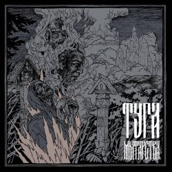 Reviews for Tuga / Туга - Мытарства