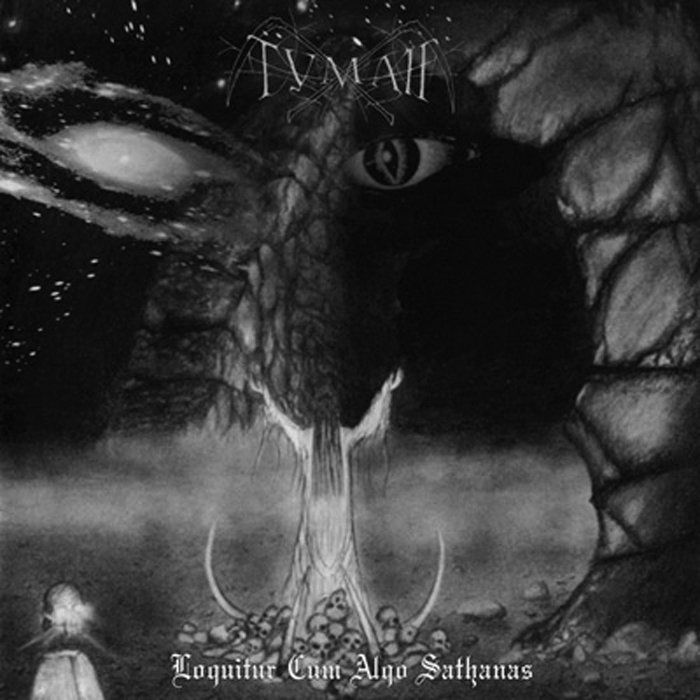 Review for Tuman / Туман - Loquitur Cum Alqo Sathanas