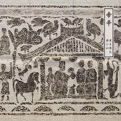 Tyranny / 帝辛 (CHN) - 汉末散记 临江仙
