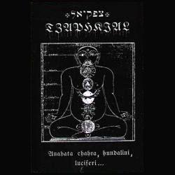 Reviews for Tzaphkial - Anahata Chakra, Kundalini, Luciferi...