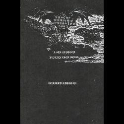 Unholy Vampyric Slaughter Sect - A Sea ov Blood Beneath Ebon Wings