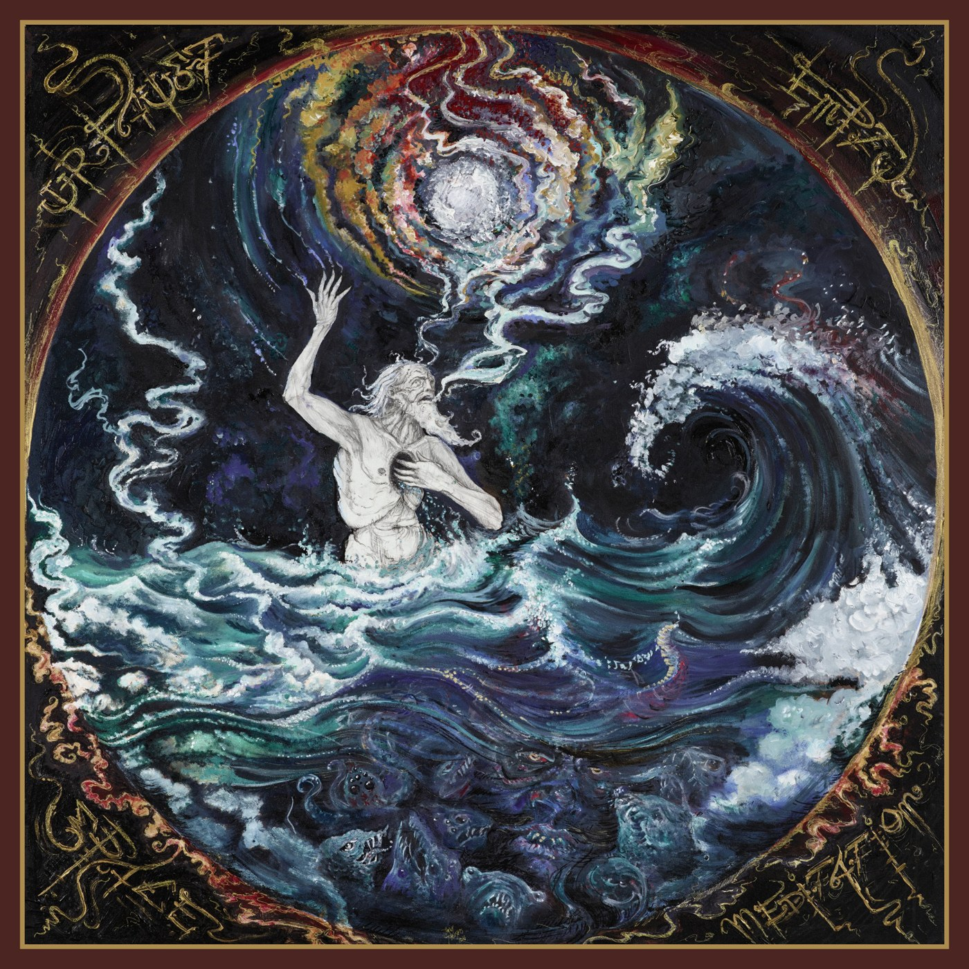 Review for Urfaust - Empty Space Meditation