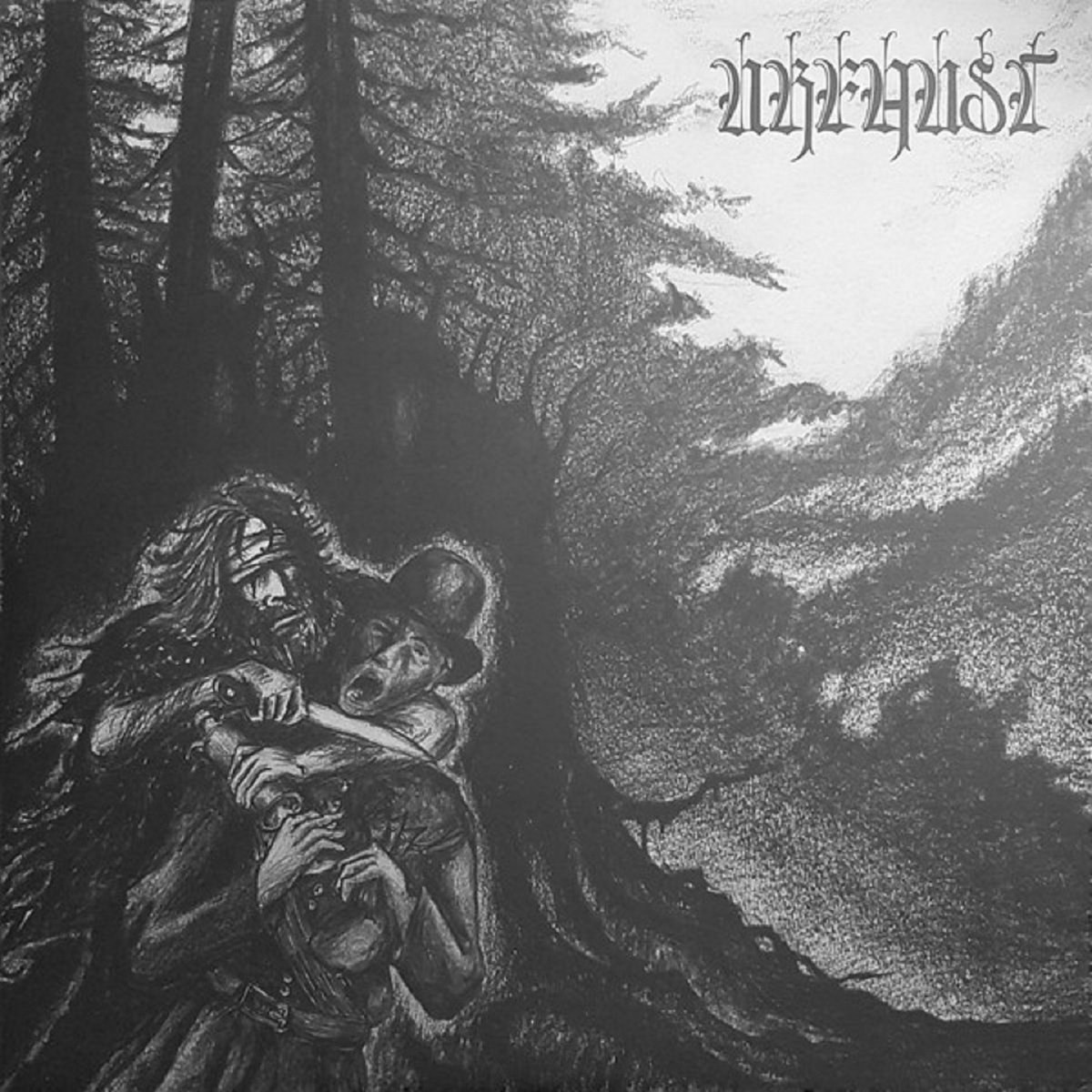 Review for Urfaust - Ritual Music for the True Clochard