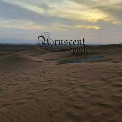 Review for Urnscent - Epoch