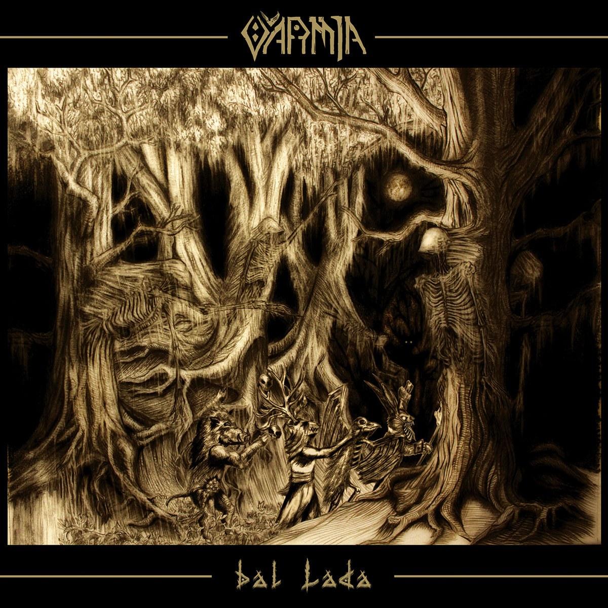 Reviews for Varmia - Bal Lada