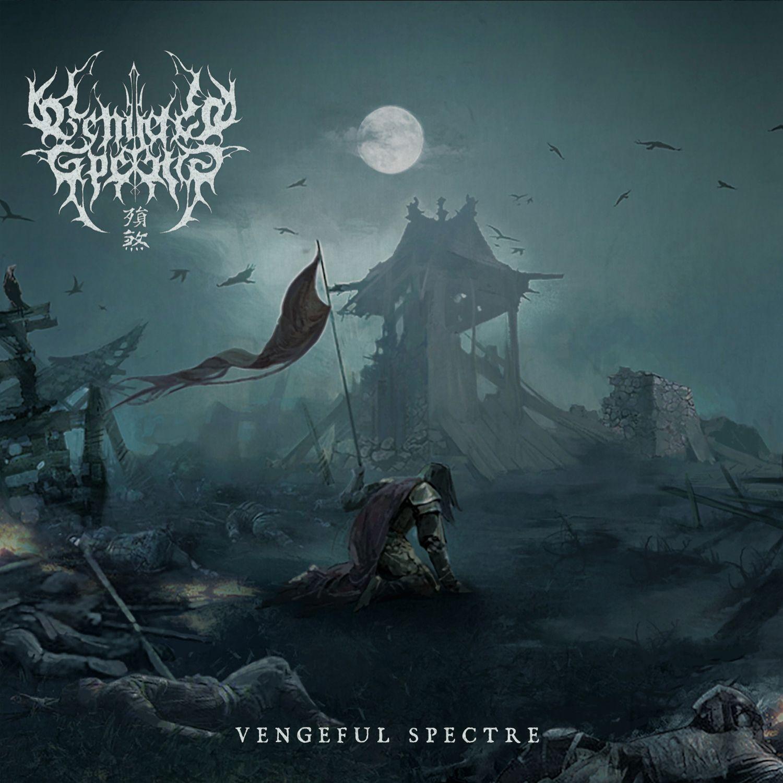 Review for Vengeful Spectre - Vengeful Spectre