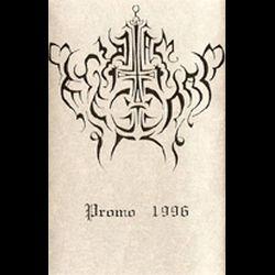 Vitam Eternam - Promo 1996