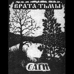 Vrata Tmy / Врата Тьмы - Саги