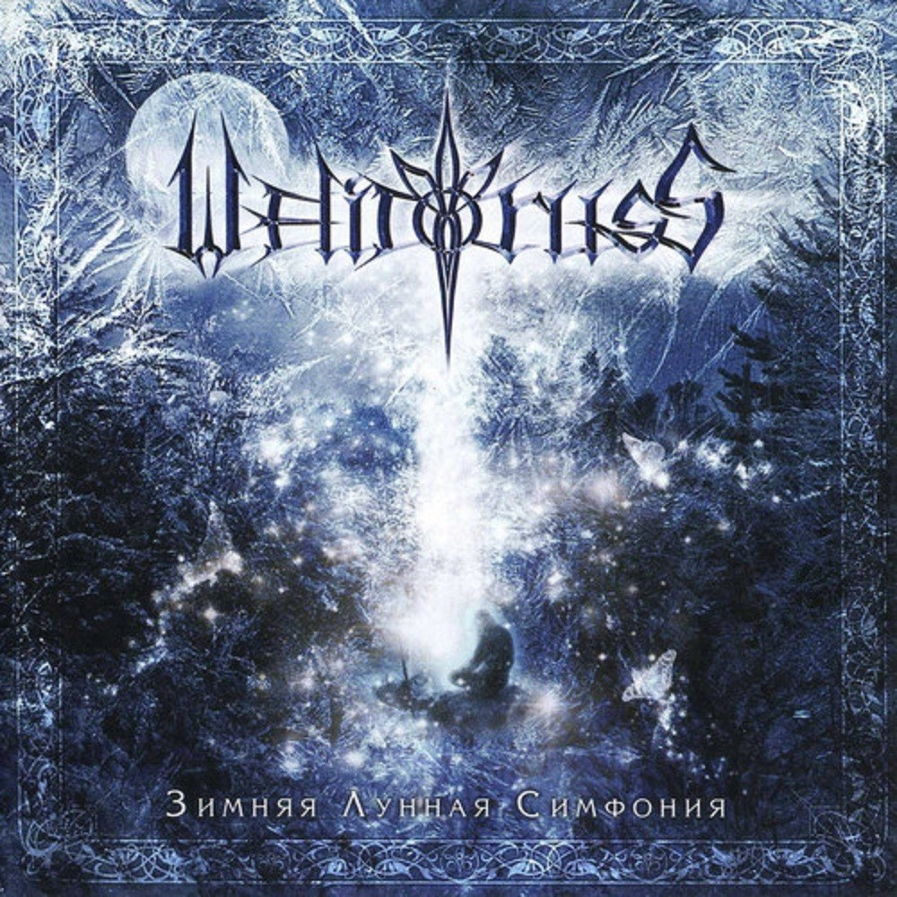 Review for Welicoruss - Зимняя Лунная Симфония