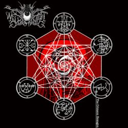 Reviews for Well of Night - The Crimson Hexagon