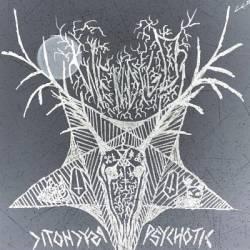 Wendigo (USA) - Psychotic