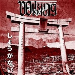 Reviews for Wiking1940 - Shoganai