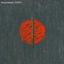 Wind of Shoina - Hada