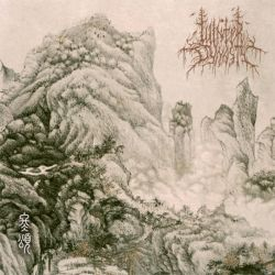 Review for Winter Dynasty - 冬颂 (An Ode to Winter)